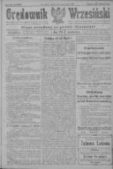 Orędownik Wrzesiński: organ urzędowy na powiat wrzesiński 1922.06.24 R.4 Nr73