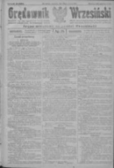 Orędownik Wrzesiński: organ urzędowy na powiat wrzesiński 1922.06.29 R.4 Nr75