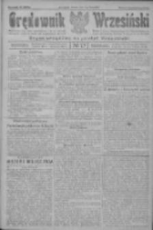 Orędownik Wrzesiński: organ urzędowy na powiat wrzesiński 1922.07.04 R.4 Nr77