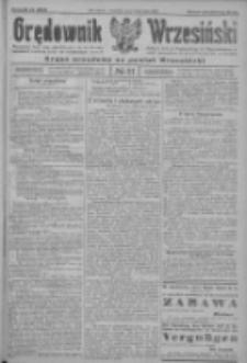Orędownik Wrzesiński: organ urzędowy na powiat wrzesiński 1922.07.13 R.4 Nr81