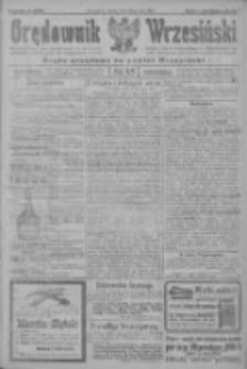 Orędownik Wrzesiński: organ urzędowy na powiat wrzesiński 1922.07.22 R.4 Nr85