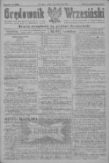 Orędownik Wrzesiński: organ urzędowy na powiat wrzesiński 1922.07.25 R.4 Nr86