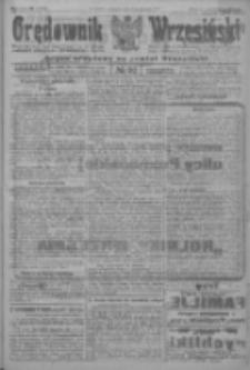 Orędownik Wrzesiński: organ urzędowy na powiat wrzesiński 1922.08.08 R.4 Nr92