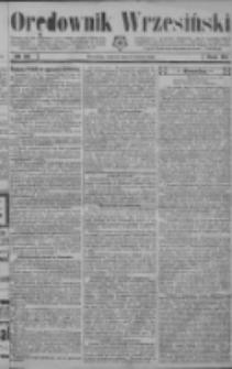 Orędownik Wrzesiński 1925.03.17 R.7 Nr32