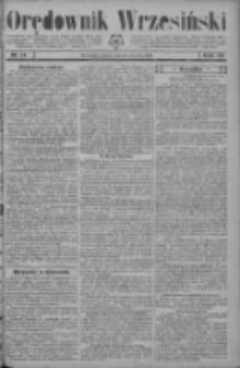 Orędownik Wrzesiński 1925.06.27 R.7 Nr74