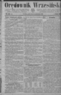 Orędownik Wrzesiński 1925.10.24 R.7 Nr124