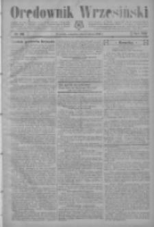 Orędownik Wrzesiński 1926.03.11 R.8 Nr28