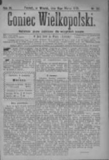 Goniec Wielkopolski: najtańsze pismo codzienne dla wszystkich stanów 1879.03.11 R.3 Nr58