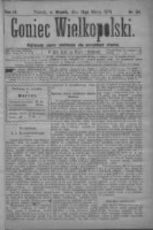Goniec Wielkopolski: najtańsze pismo codzienne dla wszystkich stanów 1879.03.18 R.3 Nr64