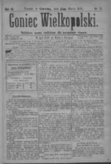 Goniec Wielkopolski: najtańsze pismo codzienne dla wszystkich stanów 1879.03.27 R.3 Nr71
