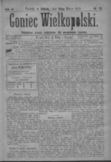 Goniec Wielkopolski: najtańsze pismo codzienne dla wszystkich stanów 1879.03.29 R.3 Nr73
