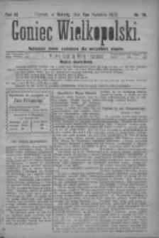 Goniec Wielkopolski: najtańsze pismo codzienne dla wszystkich stanów 1879.04.05 R.3 Nr79