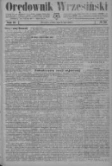 Orędownik Wrzesiński 1924.07.26 R.6 Nr88