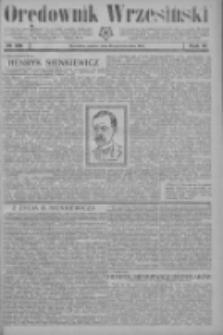 Orędownik Wrzesiński 1924.10.25 R.6 Nr126