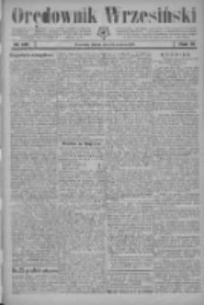 Orędownik Wrzesiński 1924.12.20 R.6 Nr149