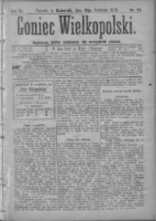 Goniec Wielkopolski: najtańsze pismo codzienne dla wszystkich stanów 1879.04.10 R.3 Nr83