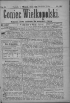 Goniec Wielkopolski: najtańsze pismo codzienne dla wszystkich stanów 1879.04.15 R.3 Nr86