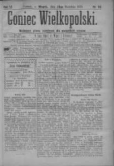 Goniec Wielkopolski: najtańsze pismo codzienne dla wszystkich stanów 1879.04.22 R.3 Nr92