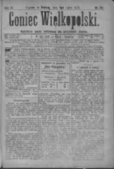 Goniec Wielkopolski: najtańsze pismo codzienne dla wszystkich stanów 1879.07.05 R.3 Nr151