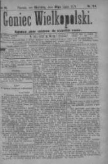 Goniec Wielkopolski: najtańsze pismo codzienne dla wszystkich stanów 1879.07.20 R.3 Nr164