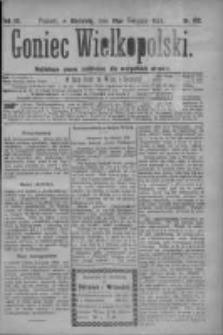 Goniec Wielkopolski: najtańsze pismo codzienne dla wszystkich stanów 1879.08.10 R.3 Nr182