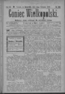 Goniec Wielkopolski: najtańsze pismo codzienne dla wszystkich stanów 1879.08.14 R.3 Nr185