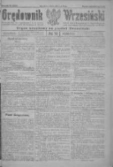 Orędownik Wrzesiński: organ urzędowy na powiat wrzesiński 1922.02.07 R.4 Nr16