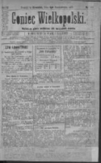 Goniec Wielkopolski: najtańsze pismo codzienne dla wszystkich stanów 1879.10.02 R.3 Nr225