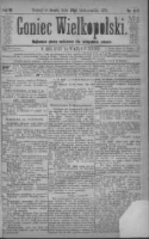 Goniec Wielkopolski: najtańsze pismo codzienne dla wszystkich stanów 1879.10.22 R.3 Nr242