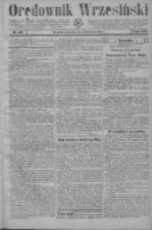 Orędownik Wrzesiński 1926.04.29 R.8 Nr48