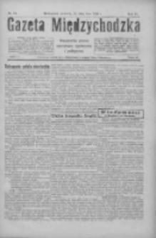 Gazeta Międzychodzka: niezależne pismo narodowe, społeczne i polityczne 1926.07.18 R.4 Nr81
