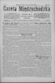 Gazeta Międzychodzka: niezależne pismo narodowe, społeczne i polityczne 1926.08.13 R.4 Nr92