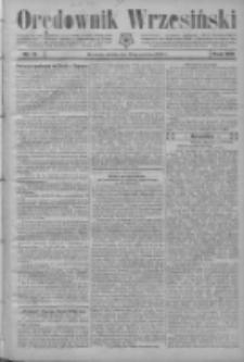 Orędownik Wrzesiński 1926.06.26 R.8 Nr71