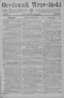 Orędownik Wrzesiński 1926.07.03 R.8 Nr74