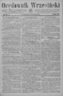 Orędownik Wrzesiński 1926.07.06 R.8 Nr75