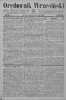 Orędownik Wrzesiński 1926.08.24 R.8 Nr96