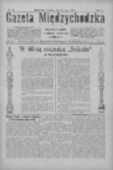 Gazeta Międzychodzka: niezależne pismo narodowe, społeczne i polityczne 1927.05.22 R.5 Nr59
