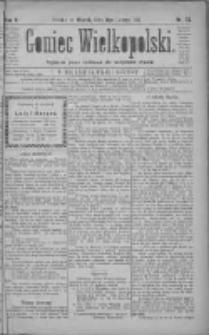 Goniec Wielkopolski: najtańsze pismo codzienne dla wszystkich stanów 1881.02.08 R.5 Nr30