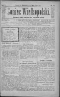Goniec Wielkopolski: najtańsze pismo codzienne dla wszystkich stanów 1881.03.06 R.5 Nr53