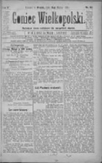 Goniec Wielkopolski: najtańsze pismo codzienne dla wszystkich stanów 1881.03.15 R.5 Nr60