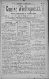 Goniec Wielkopolski: najtańsze pismo codzienne dla wszystkich stanów 1881.03.27 R.5 Nr70