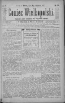 Goniec Wielkopolski: najtańsze pismo codzienne dla wszystkich stanów 1881.04.02 R.5 Nr75