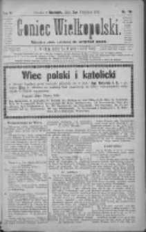 Goniec Wielkopolski: najtańsze pismo codzienne dla wszystkich stanów 1881.04.03 R.5 Nr76