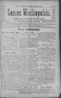 Goniec Wielkopolski: najtańsze pismo codzienne dla wszystkich stanów 1881.04.05 R.5 Nr77 (numer nadzwyczajny)