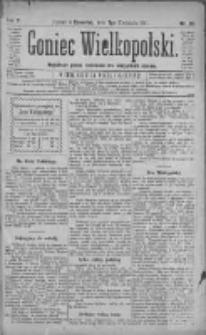 Goniec Wielkopolski: najtańsze pismo codzienne dla wszystkich stanów 1881.04.07 R.5 Nr79