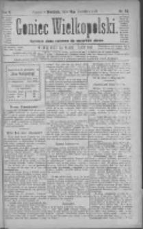 Goniec Wielkopolski: najtańsze pismo codzienne dla wszystkich stanów 1881.04.10 R.5 Nr82