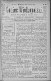 Goniec Wielkopolski: najtańsze pismo codzienne dla wszystkich stanów 1881.04.12 R.5 Nr83