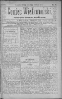 Goniec Wielkopolski: najtańsze pismo codzienne dla wszystkich stanów 1881.04.13 R.5 Nr84