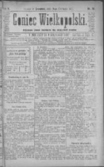 Goniec Wielkopolski: najtańsze pismo codzienne dla wszystkich stanów 1881.04.14 R.5 Nr85