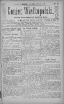 Goniec Wielkopolski: najtańsze pismo codzienne dla wszystkich stanów 1881.04.17 R.5 Nr88